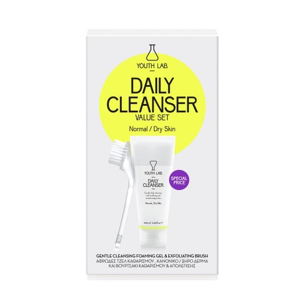 Youth Lab Daily Cleanser Για Κανονικό Ξηρό Δέρμα 100ml + Δώρο Exfoliating Brush