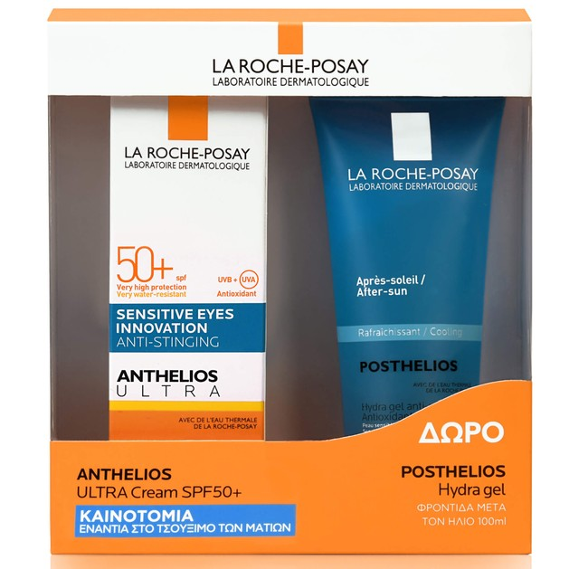 La Roche-Posay Πακέτο Προσφοράς Anthelios Ultra Sensitive Eyes Innovation Cream Spf50+ 50ml & Δώρο Posthelios After Sun 100ml