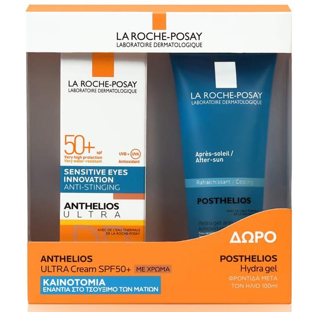 La Roche-Posay Πακέτο Προσφοράς Anthelios Ultra Cream Spf50+ 50ml Αντηλιακή με Χρώμα & Δώρο Posthelios After Sun 100ml