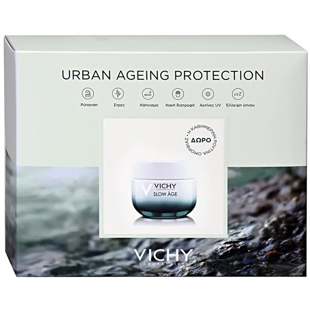Vichy Promo Slow Age Balm 50ml & Δώρο Mineral 89 5ml, Masque Peel Double Eclat 15ml, Slow Age Νύχτας 7x2ml