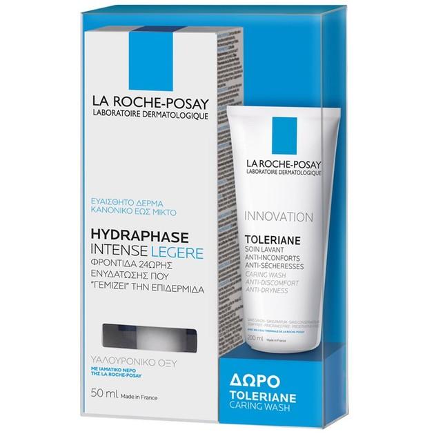 La Roche-Posay Hydraphase Intense Legere Κρέμα Φροντίδας Ελαφριάς Υφής, Εντατική Ενυδάτωση 50ml &Δώρο Toleriane Caring Wash 50ml