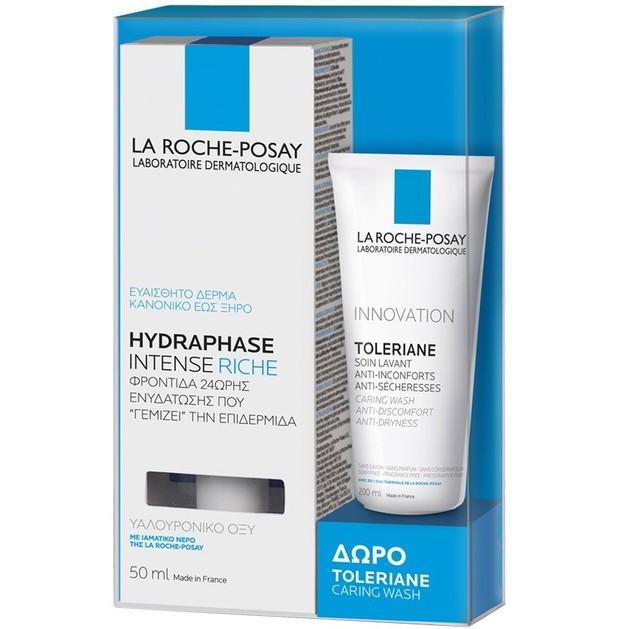 f0d650cf2e La Roche-Posay Hydraphase Intense Riche Κρέμα Φροντίδας Πλούσιας Υφής