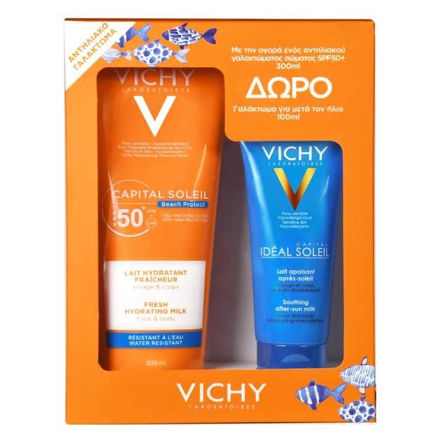 Vichy Πακέτο Προσφοράς Capital Soleil Beach Protect Multi-Protection Milk Spf50+, 300ml & Δώρο Ideal Soleil After Sun 100ml