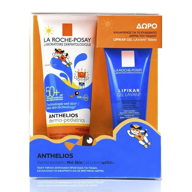 La Roche-Posay Πακέτο Προσφοράς Anthelios Dermo-Pediatrics Wet Skin Gel Lotion Spf50+, 250ml  & Δώρο Lipikar Gel Lavant 100ml