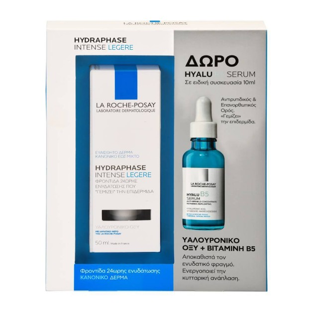 La Roche-Posay Πακέτο Προσφοράς Hydraphase Intense Legere 50ml & Δώρο Hyalu B5 Serum 10ml