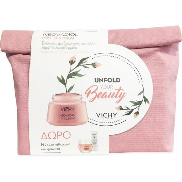 Vichy Promo Neovadiol Rose Platinium 50ml &Δώρο Neovadiol Phytosculpt 15ml,Masque Peel Double Eclat 15ml,Mineral 89 Soin Yeux 1m