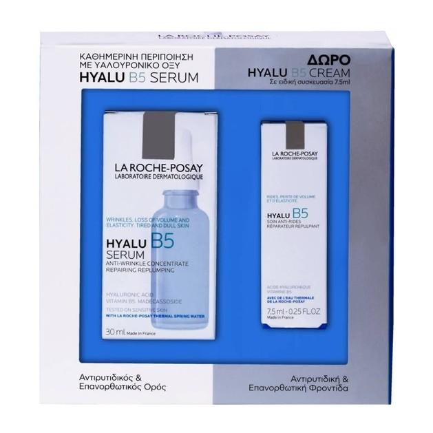 La Roche-Posay Hyalu B5 Αντιρυτιδικός & Επανορθωτικός Ορός 30ml & Δώρο Hyalu B5 Cream 7.5ml