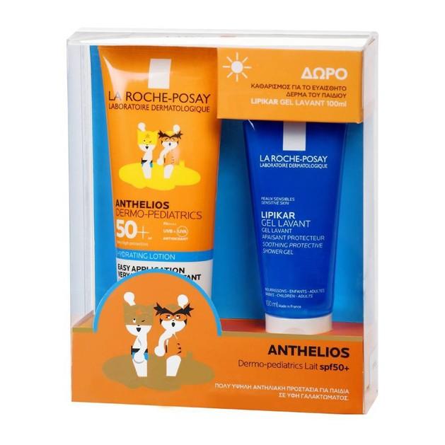 La Roche-Posay Πακέτο Προσφοράς Anthelios Dermo-Pediatrics Lait Spf50+, 250ml & Δώρο Lipikar Gel Lavant 100ml
