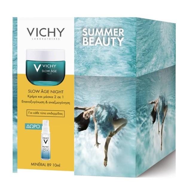 Vichy Πακέτο Προσφοράς Slow Age Night Δροσερή Κρέμα & Μάσκα Νύχτας 50ml & Δώρο Mineral 89 Booster 10ml