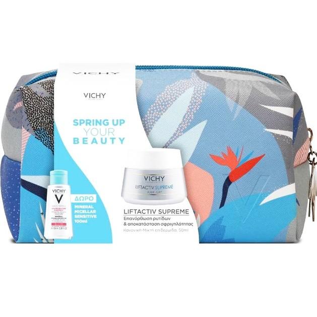 Vichy Promo Spring Up Your Beauty με Liftactiv Supreme 50ml & Mineral Micellar Sensitive 100ml & Νεσεσέρ