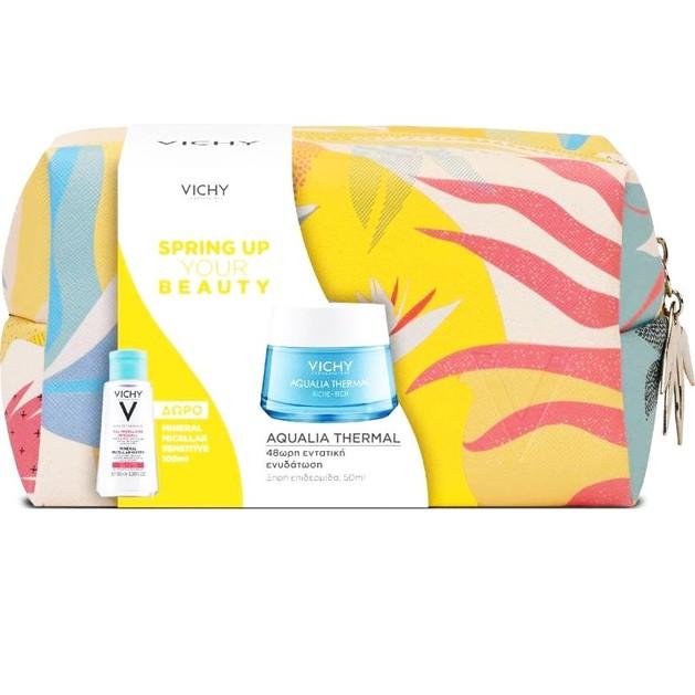 Vichy Promo Spring Up Your Beauty Aqualia Thermal Rich 50ml & Mineral Micellar Sensitive Νερό 100ml & Νεσεσέρ