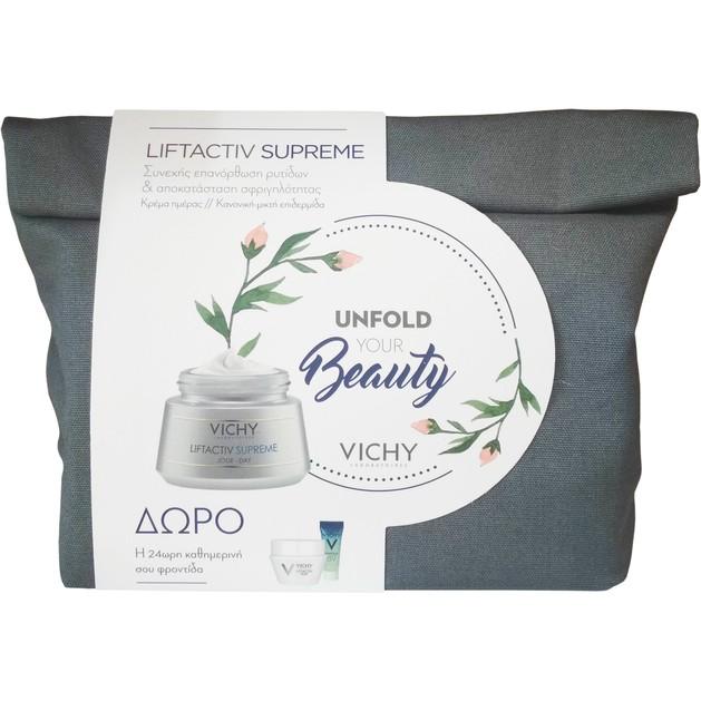 Vichy Πακέτο Προσφοράς Liftactiv Supreme Αντιρυτιδική Κρέμα για Κανονική/Μικτή 50ml & Δώρο Mineral 89,4ml, Liftactiv Night 15ml