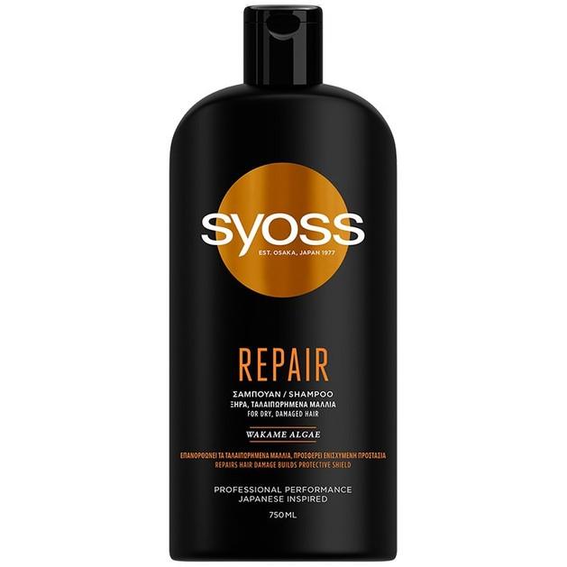 Syoss Shampoo Repair Επαγγελματικό Σαμπουάν που Αναδομεί & Θρέφει τα Ξηρά - Ταλαιπωρημένα Μαλλιά 750ml