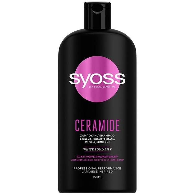 Syoss Shampoo Ceramide Επαγγελματικό Σαμπουάν που Ενδυναμώνει τα Αδύναμα Μαλλιά που Σπάνε, Έως και 10 Φορές 750ml