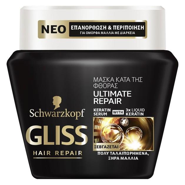 Schwarzkopf Gliss Ultimate Repair Mask Μάσκα Εμπλουτισμένη με 3x Περισσότερη Κερατίνη για Πολύ Ταλαιπωρημένα Μαλλιά 300ml