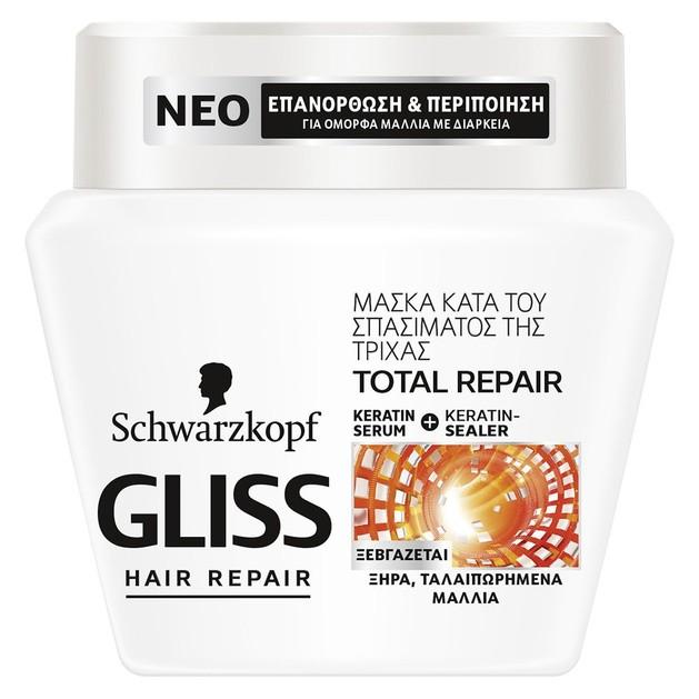 Schwarzkopf Gliss Total Repair Mask Επανορθωτική Μάσκα για Ξηρά & Ταλαιπωρημένα Μαλλιά 300ml