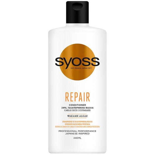 Syoss Repair Conditioner Επαγγελματική Μαλακτική Κρέμα που Μειώνει το Σπάσιμο της Τρίχας στα Ξηρά Ταλαιπωρημένα Μαλλιά 440ml
