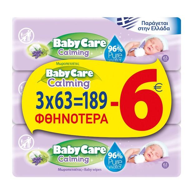 BabyCare Πακέτο Προσφοράς Calming Pure Water Καταπραϋντικά Μωρομάντηλα με Εκχύλισμα Λεβάντας & Βαμβακιού 189 Τεμάχια