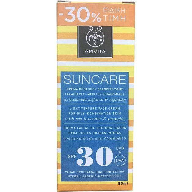 Apivita Suncare Face Cream Light Texrure With Sea Lavender & Propolis Spf30, 50ml Promo -30%