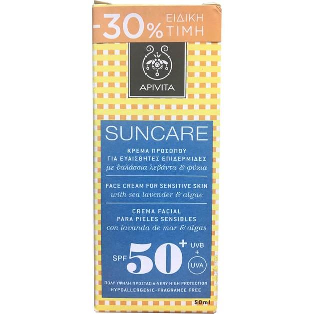 Apivita Suncare Face Cream For Sensitive Skin With Sea Lavender & Algae Spf50+, 50ml Promo -30%