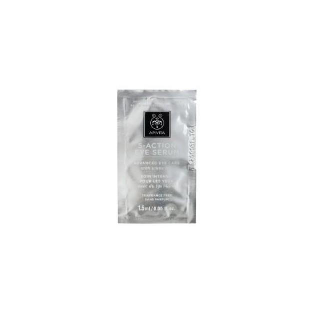 Δώρο Apivita 5-Action Eye Serum With White Lily Ορός Εντατικής Φροντίδας για την Ευαίσθητη Περιοχή των Ματιών 1.5ml