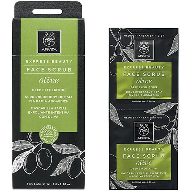 Δώρο Apivita Express Beauty With Olive Κρέμα Βαθιάς Απολέπισης Με Ελιά Ιδανική για Κανονικές,Λιπαρές & Μεικτές Επιδερμίδες 2x8ml