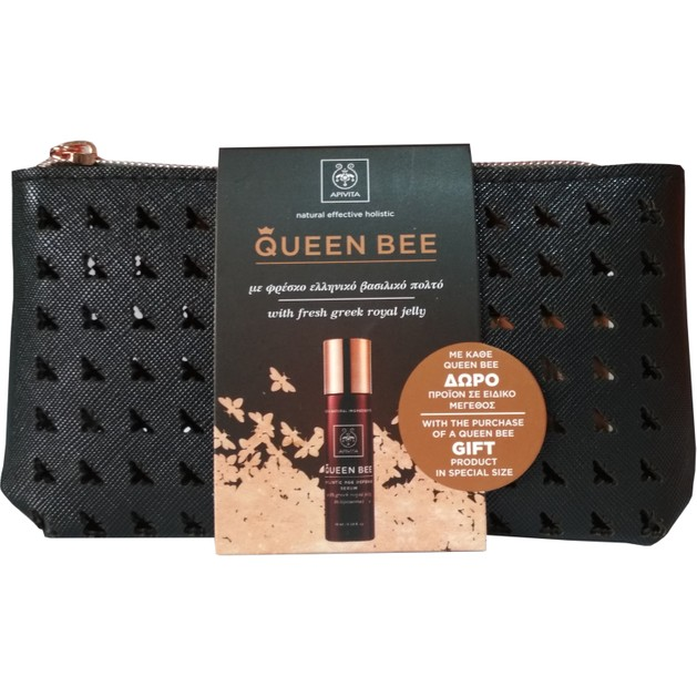 Δώρο Apivita Queen Bee Serum 10ml, Night Cream 2ml, Eye Cream 1.5ml & Νεσεσέρ