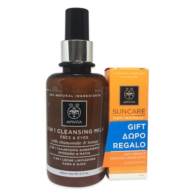 Apivita Πακέτο Προσφοράς 3 in 1 Cleansing Milk Face & Eyes 200ml & Δώρο Suncare Anti-Wrinkle Face Cream Spf50, 15ml