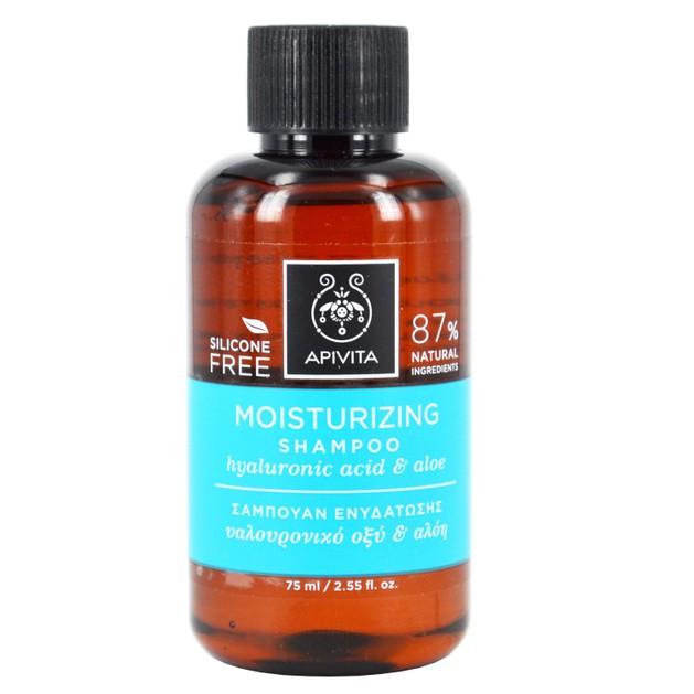 Apivita Hydration Shampoo Ενυδάτωσης με Υαλουρονικό Οξύ & Αλόη 75ml