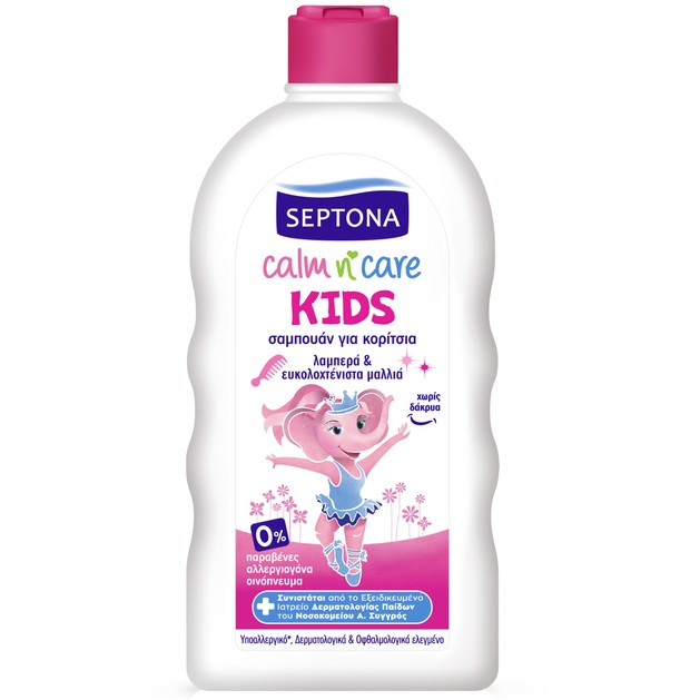 Septona Kids Calm n\' Care Παιδικό Σαμπουάν για Κορίτσια για Λαμπερά & Ευκολοχτένιστα Μαλλιά 500ml