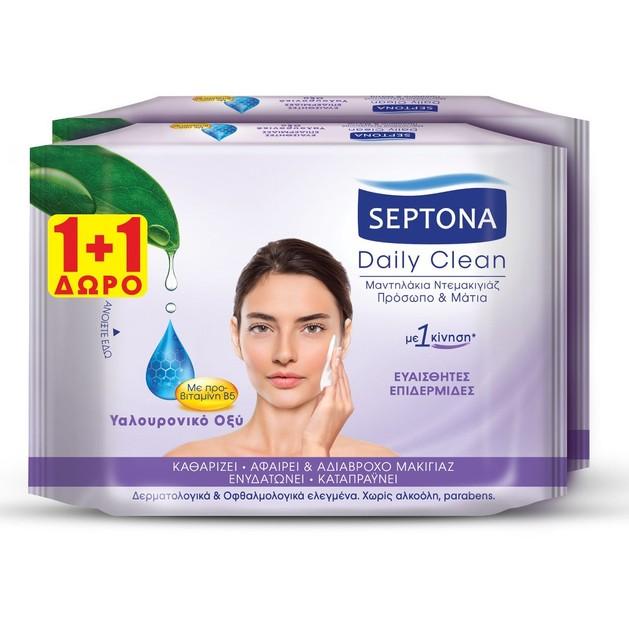 Septona Daily Clean Μαντηλάκια Ντεμακιγιάζ Προσώπου Ματιών με Υαλουρονικό Οξύ για Ευαίσθητες Επιδερμίδας 2x20 Wipes 1+1 Δώρο