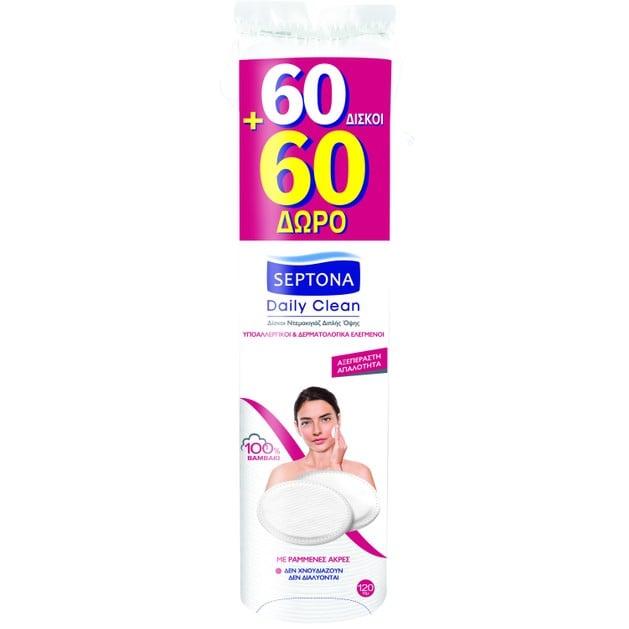 Septona Daily Clean Δίσκοι Στρογγυλοί Ντεμακιγιάζ Διπλής Όψης με Ραμμένες Άκρες 60 Δίσκοι + 60 Δώρο