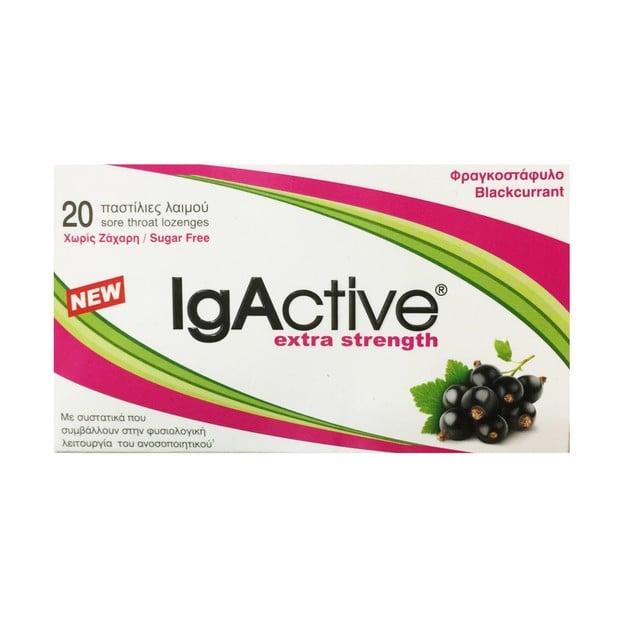 IgActive Extra Strength Παστίλιες για το Λαιμό με Γεύση Φραγκοστάφυλλο Συμβάλλουν στην Υποστήριξη του Ανοσοποιητικού 20Παστίλιες