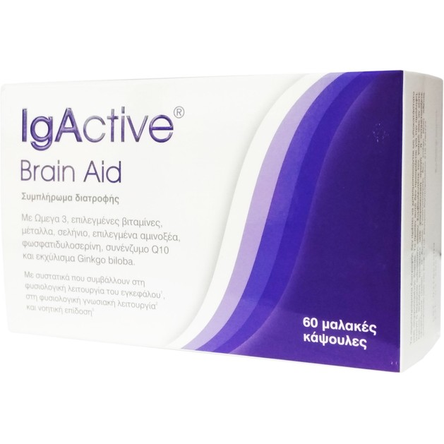 IgActive Brain Aid Συμπλήρωμα Διατροφής με Ωμέγα 3 που Συμβάλλει στην Φυσιολογική Λειτουργία του Εγκεφάλου 60Softgels
