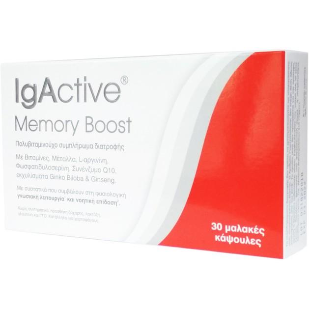 IgActive Memory Boost Συμπλήρωμα Διατροφής Πολυβιταμινών,Συμβάλλει στη Φυσιολογική Γνωσιακή Λειτουργία & Νοητική Επίδοση 30 Caps