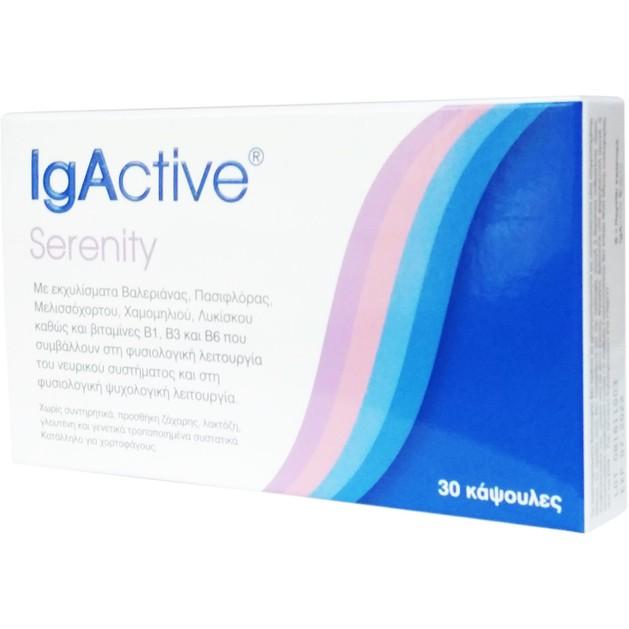 IgActive Serenity Συμπλήρωμα Διατροφής που Συμβάλλει στην Φυσιολογική Λειτουργία του Νευρικού Συστήματος 30 Caps