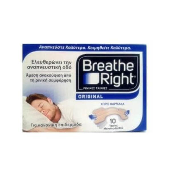 Breathe Right Ταινίες Ρινικής Απόφραξης 10τμχ