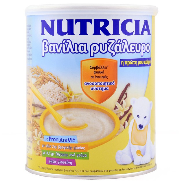 Nutricia Βανίλια Ρυζάλευρο, η Πρώτη μου Κρέμα με Γάλα Χωρίς Γλουτένη από τον 5ο Μήνα 300gr
