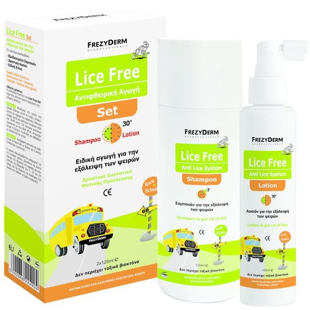 Frezyderm Lice Free Set Αγωγή Εξάλειψης Φθειρών, Καταπραΰνει Από Κνησμό, Ερεθισμούς & Απαλλάσει Από Ψείρες & Κόνιδες 2x125ml