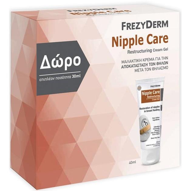 Frezyderm Nipple Care Restructuring Cream-Gel & Δώρο Επιπλέον Ποσότητα 30ml