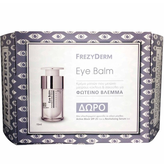 Frezyderm Πακέτο Προσφοράς Eye Balm 15ml +Δώρο Active Block Spf25 15ml + Revitalizing Serum 5ml