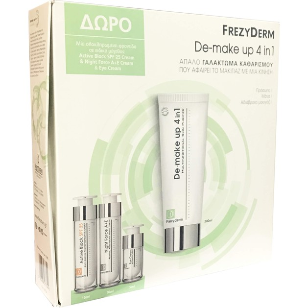 Frezyderm Πακέτο Προσφοράς De-Make Up 4 in 1, 200ml & Δώρο Active Block Spf25, 15ml & Night Force A+E 10ml & Eye Cream 5ml