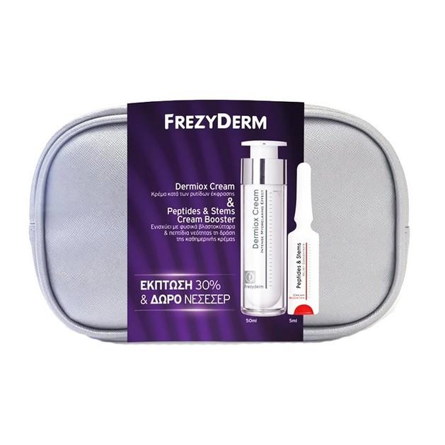 Frezyderm Πακέτο Προσφοράς Dermiox Cream Κατά των Ρυτίδων Έκφρασης 50ml, Peptides & Stems Cream Booster 5ml & Δώρο Νεσεσέρ