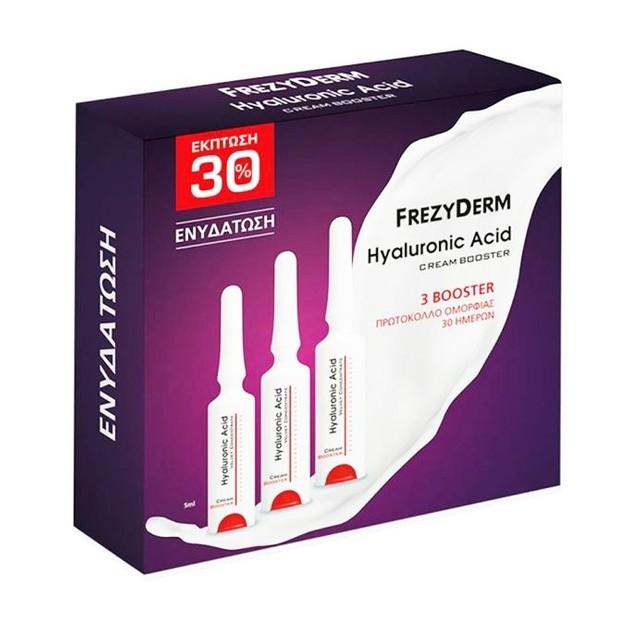 Frezyderm Hyaluronic Acid Cream Booster Εντατική Αγωγή Ενυδάτωσης Ενός Μήνα 30% Έκπτωση 3x5ml