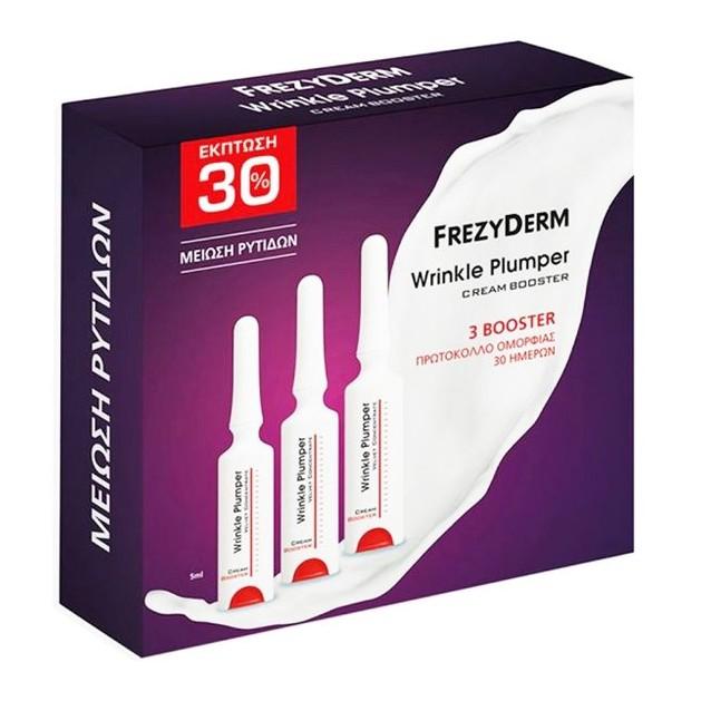 Frezyderm Wrinkle Plumper Μηνιαία Αγωγή Γεμίσματος Ρυτίδων 30% Έκπτωση 3x5ml