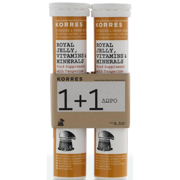 Royal Jelly Βασιλικός Πολτός Βιταμίνες & Μέταλλα 1+1 Δώρο 2x20eff.tabs - Korres