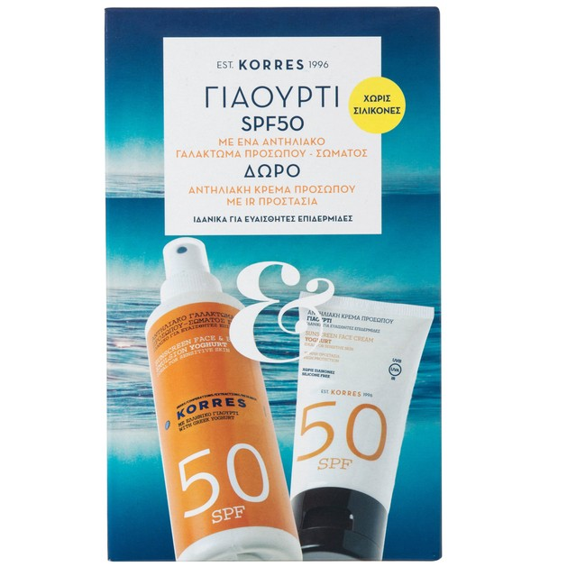 Korres Πακέτο Προσφοράς Face & Body Emulsion Yogurt Spf50 150ml & Δώρο Face Sunscreen Spf50 50ml