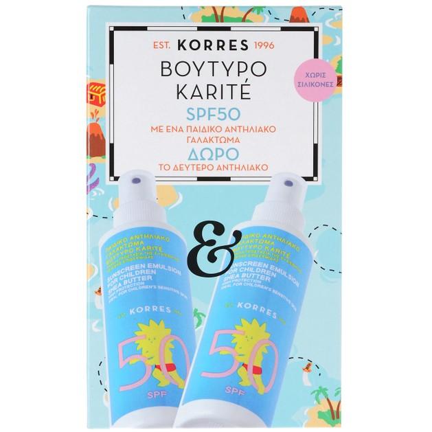 Πακέτο Προσφοράς Sunscreen Emulsion for Children με Βούτυρο Karite Spf50 1+1 Δώρο 2χ150ml - Korres