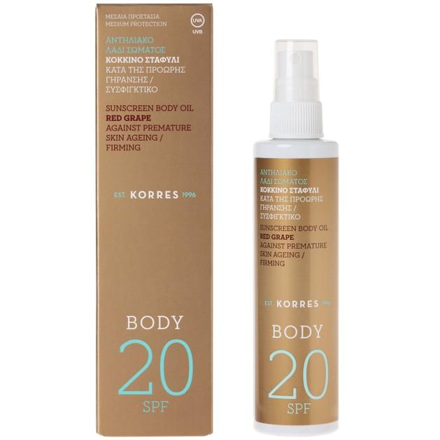 Korres Κόκκινο Σταφύλι Sunscreen Body Oil Spf20 100ml