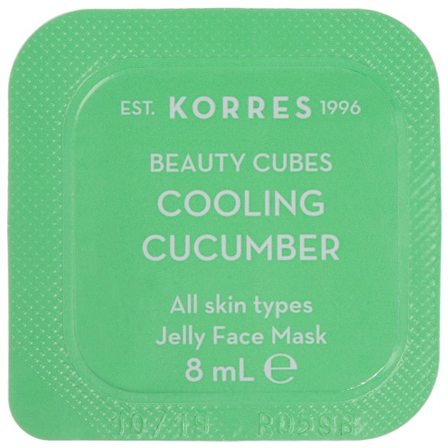 Beauty Cubes Cooling Cucumber Jelly Face Mask 8ml - Korres